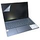 EZstick ASUS ZenBook 14 UX425 UX425JA 專用 筆電 螢幕保護貼 product thumbnail 2