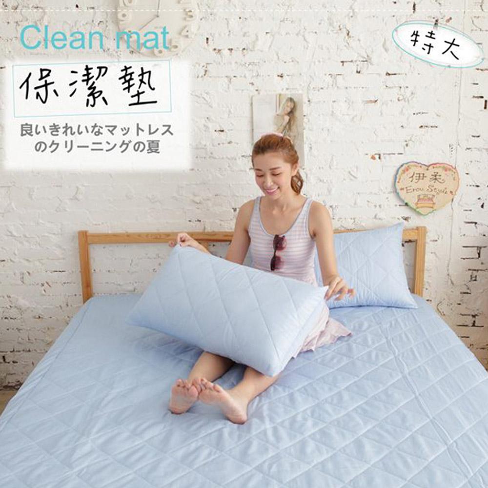 UP101 漾彩保潔墊特大-藍(EO-005)