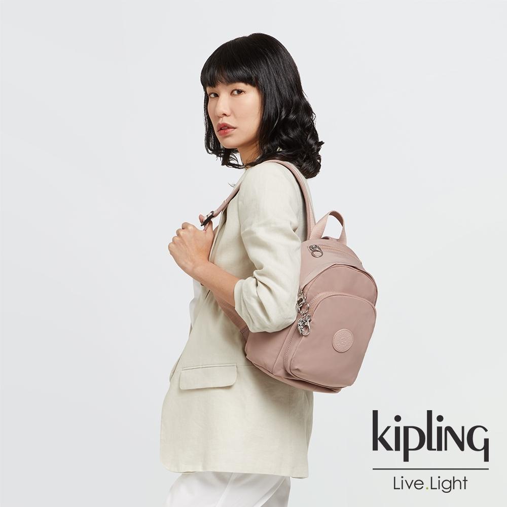 Kipling 溫柔沉穩粉拉鍊式小巧收納後背包-DELIA MINI