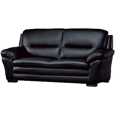 文創集 牛津現代黑半牛皮革獨立筒三人座沙發椅-200x90x100cm免組