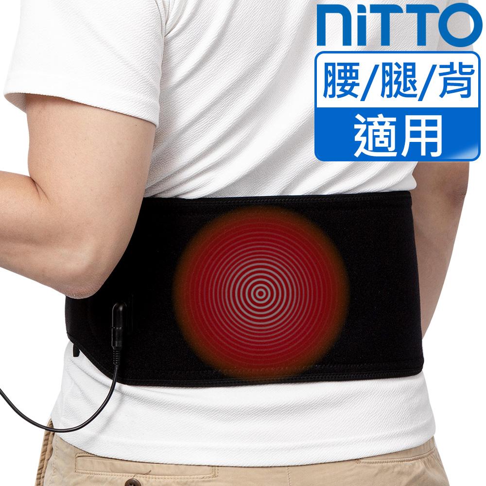 [時時樂限定再送贈品]NITTO 日陶醫療用熱敷墊(腰部/膝部/肩部) 3款選1