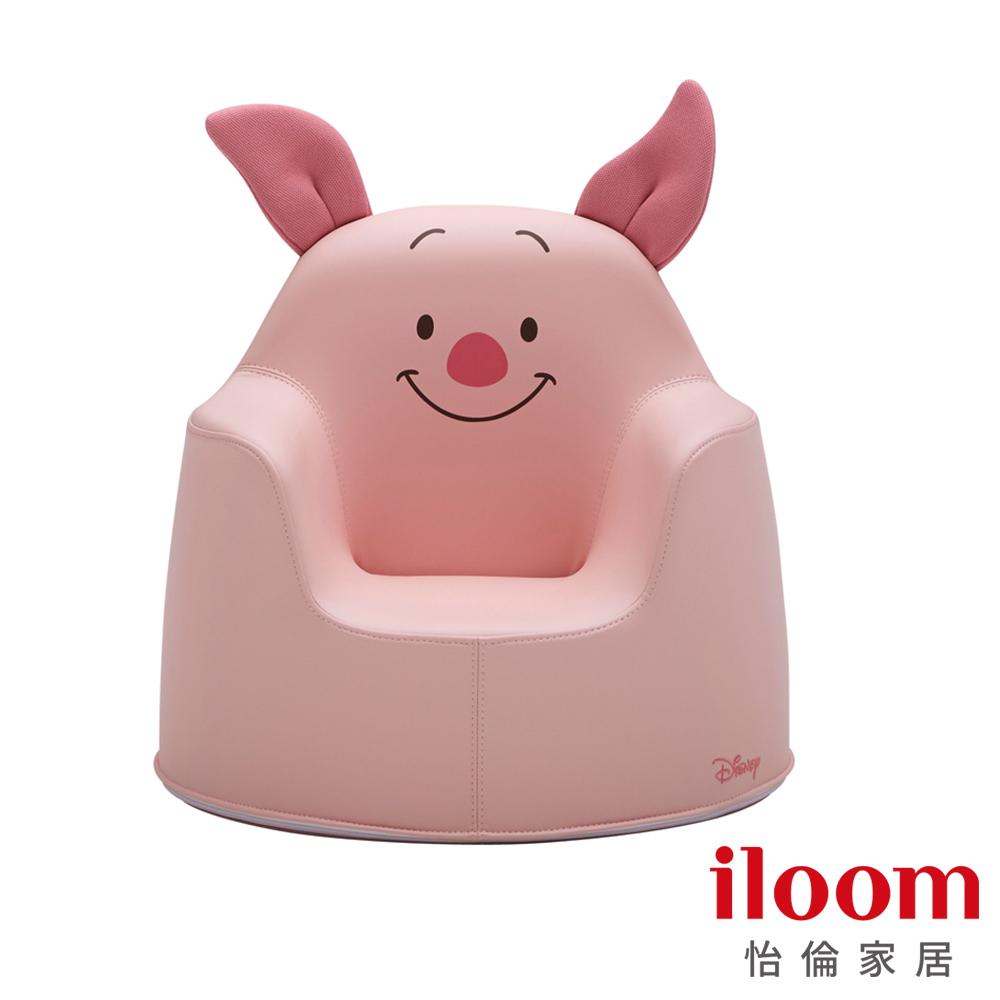 【iloom怡倫】 ACO迪士尼聯名-小豬小沙發(媽咪抱抱椅)