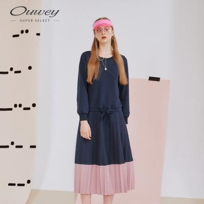 OUWEY歐薇 壓摺撞色綁帶長版洋裝(藍)