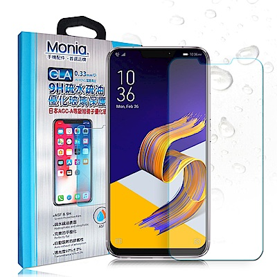 MONIA ASUS ZenFone5 2018 ZE620KL日本疏水疏油9H鋼化玻璃膜