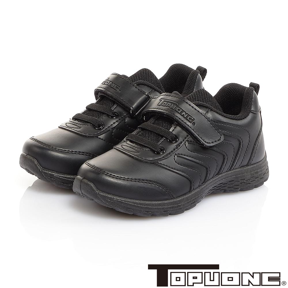TOPUONE童鞋 學生白布鞋 抗菌防臭吸震運動休閒鞋-黑
