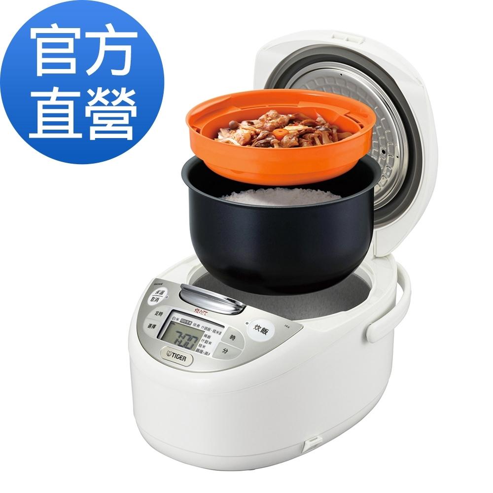 (日本製)TIGER虎牌 6人份tacook微電腦多功能炊飯電子鍋(JAX-S10R)