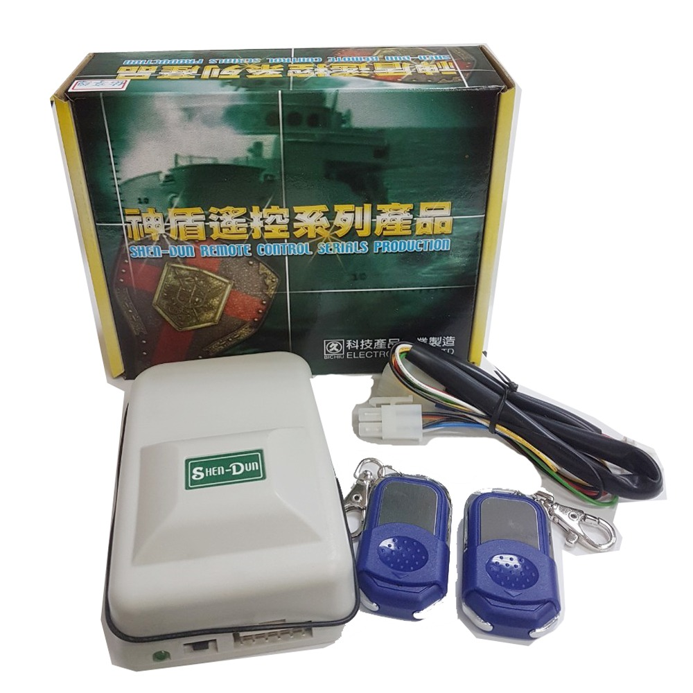 SD-868主機 電動鐵捲門遙控器 鐵卷門遙控器 基本款可更換各廠牌 捲門馬達 電動門遙控器