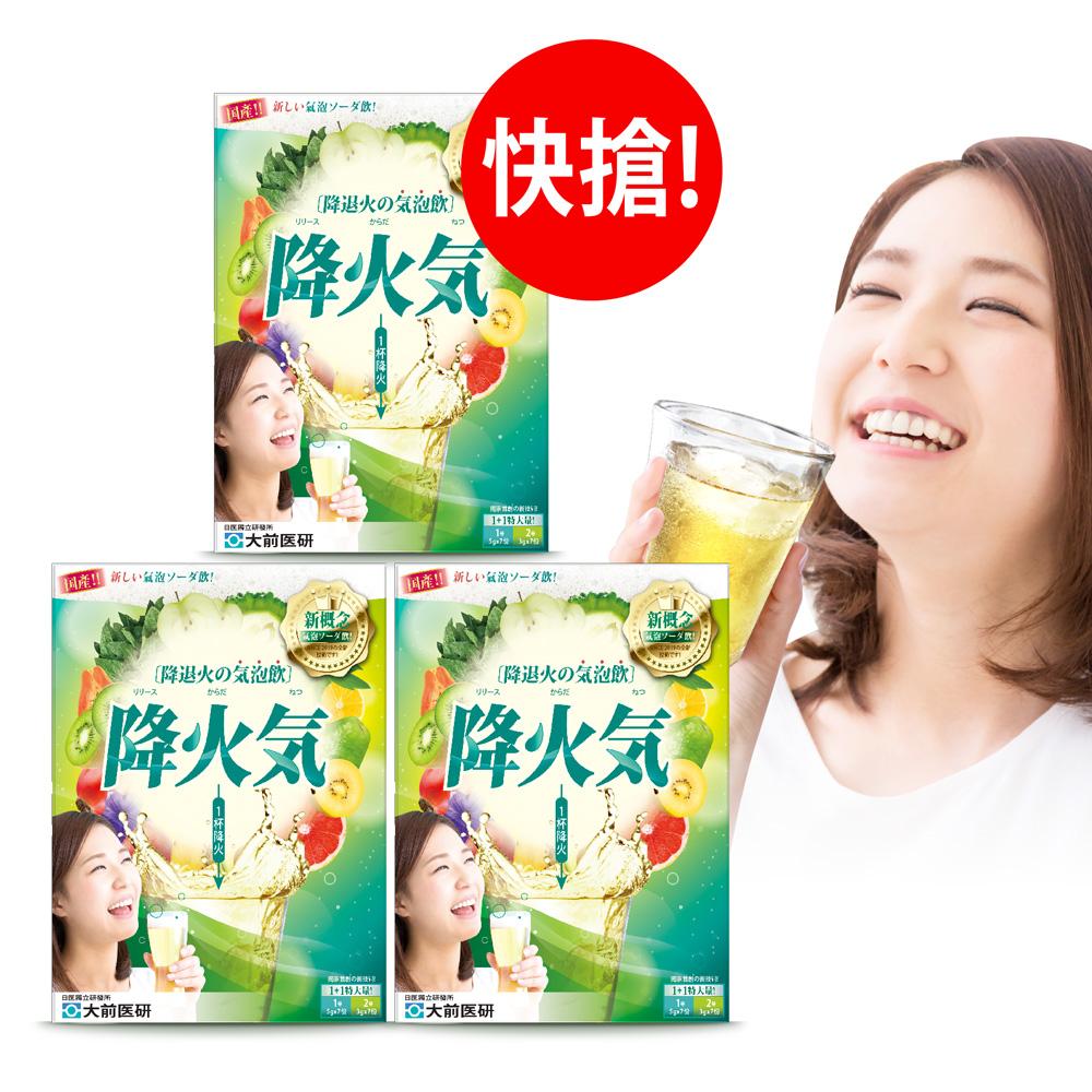 大前醫研_降火氣 (7日份;共14包/盒) 3入組