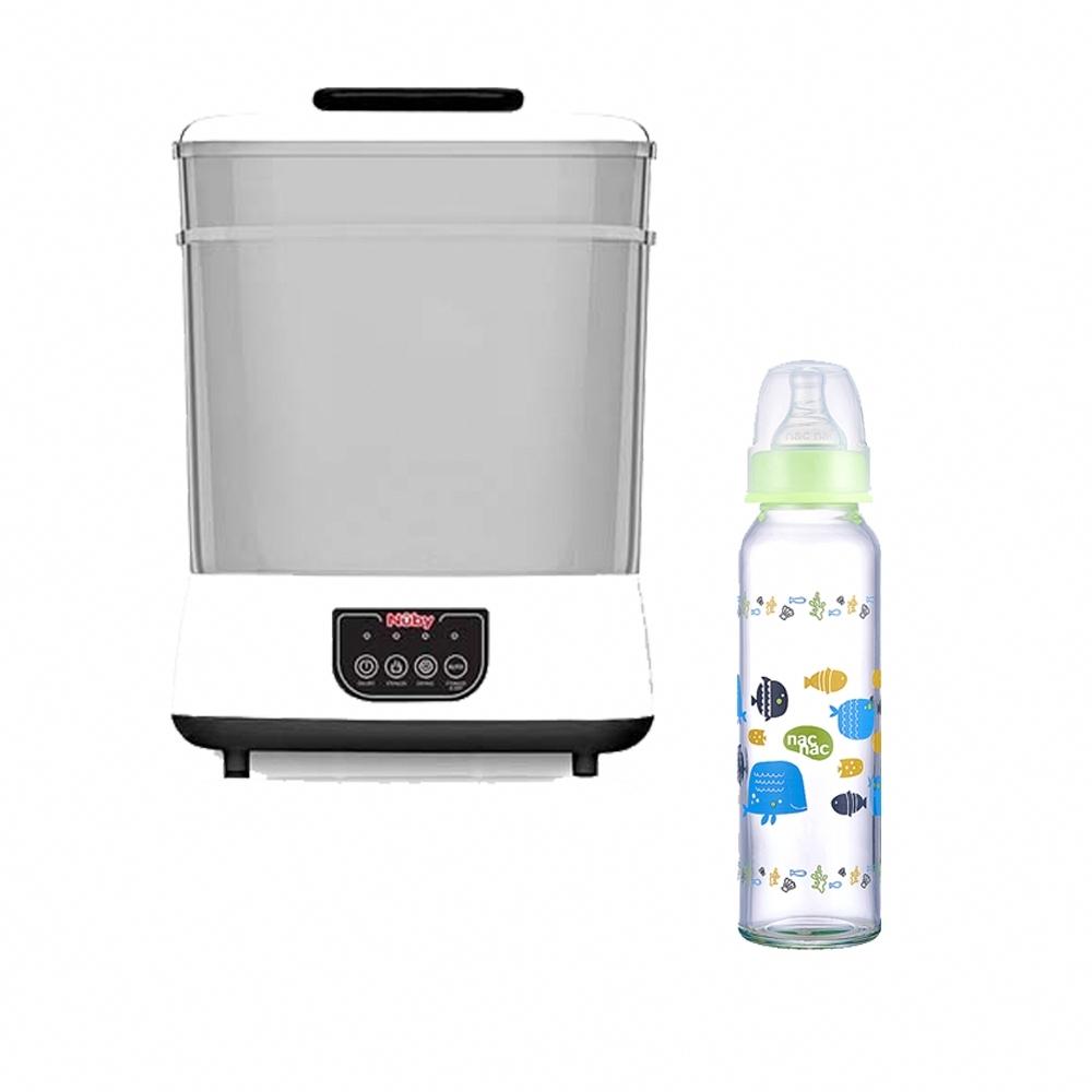Nuby蒸氣消毒烘乾鍋+nac nac 吸吮力學標準耐熱玻璃奶瓶(240ml)