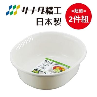 日本製 Sanada 純白橢圓型洗菜籃 5,300mL 超值2件組