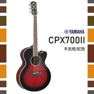 YAMAHA CPX700II /木吉他/公司貨保固/紅色