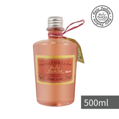 Paris fragrance巴黎香氛-經典香氛精油系列泡澡油500ml