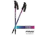 【義大利 FIZAN】超輕三節式健行登山杖2入特惠組 漸層點