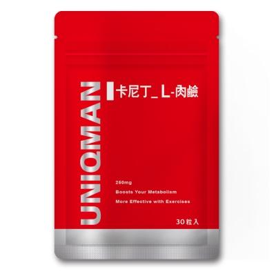 UNIQMAN 卡尼丁_L-肉鹼二代(30顆/袋)