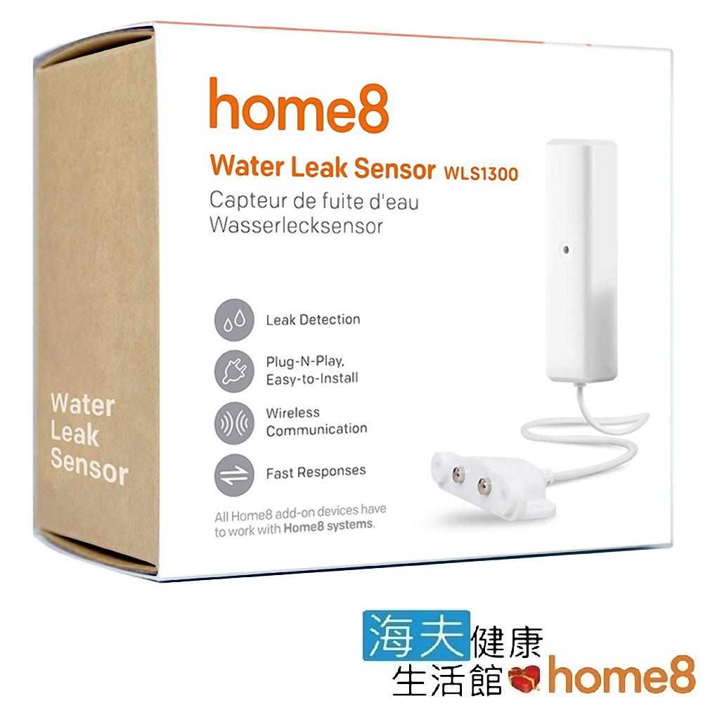 海夫建康 晴鋒 home8 智慧家庭 安全防災 積水感測器(WLS1300)
