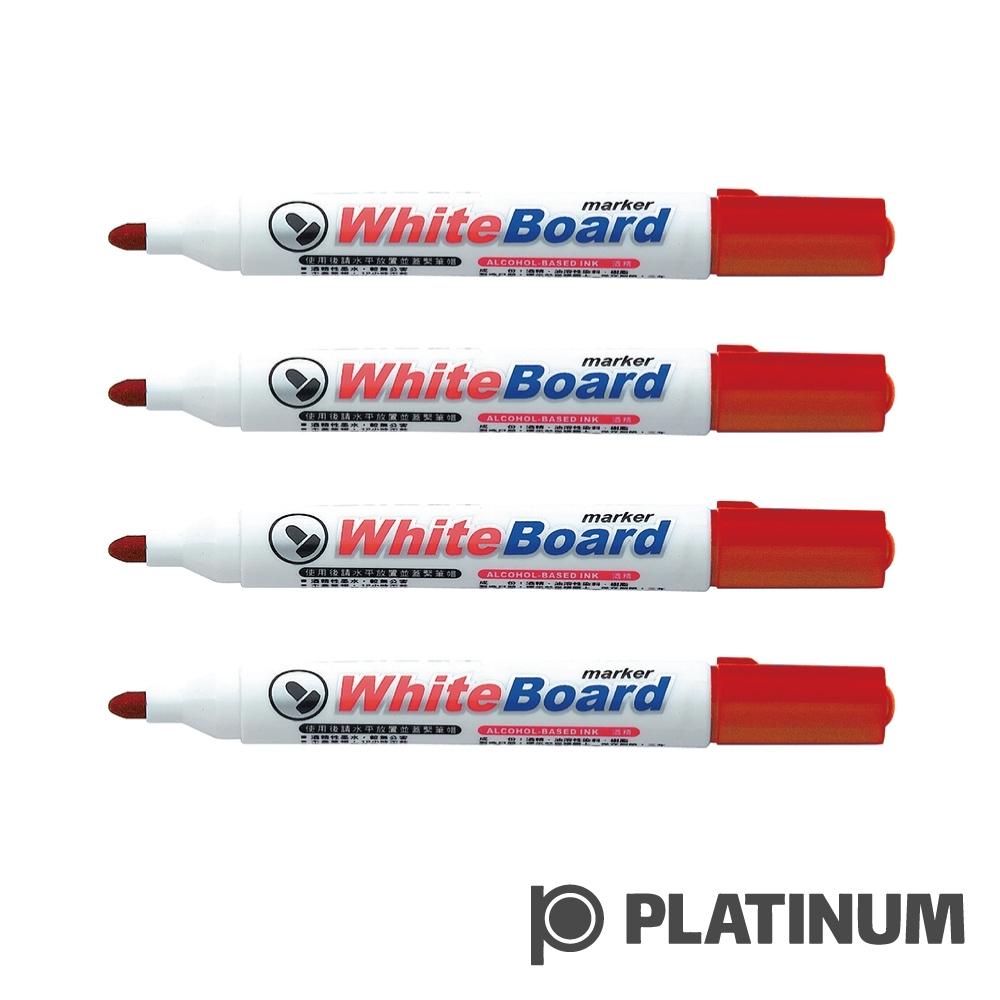 PLATINUM 白金 白板筆-紅色(4入)