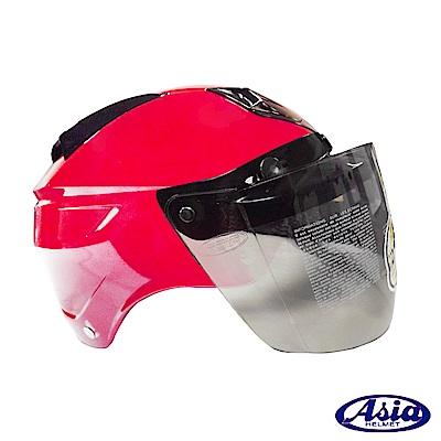ASIA A-613四合扣半罩式安全帽(含鏡片) 桃紅
