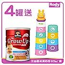 桂格 三益菌成長奶粉(825gx4罐)特價組送RODY幼兒玩具