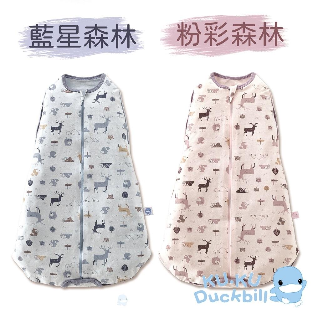 KUKU酷咕鴨 超好眠懶人包巾-四季薄款(多款任選)