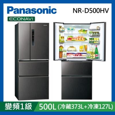 [時時樂限定] Panasonic國際牌 500L 台灣製 一級能效變頻ECONAVI無邊框鋼板四門冰箱 NR-D500HV-V 絲紋黑