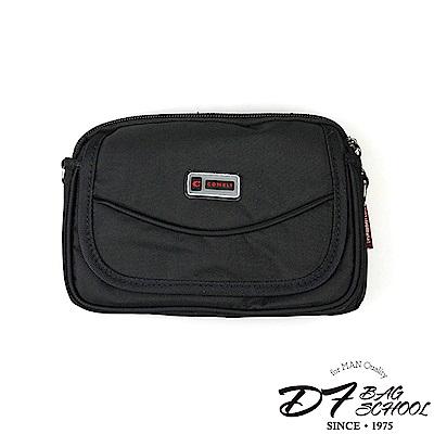 DF BAGSCHOOL - 俐落有型男士兩用腰掛斜背手機零錢包