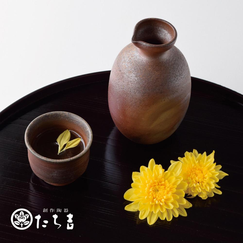 日本橘吉_幽玄酒器揃(德利1個及酒杯2個)