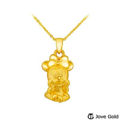 Disney迪士尼金飾 立體硬金黃金墜子-寶貝米妮款 送項鍊