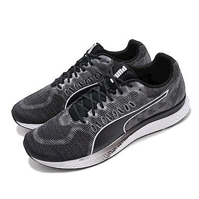 Puma 慢跑鞋 Speed Sutamina 男鞋