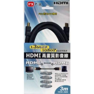 PX大通 HDMI(公)HDMI(公) HDMI-3MM高畫質影音線 (3米)