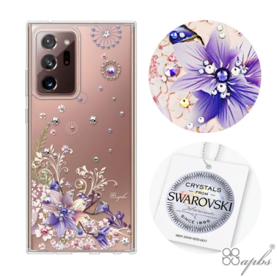apbs Samsung Galaxy Note 20 Ultra 施華彩鑽防震雙料手機殼-祕密花園