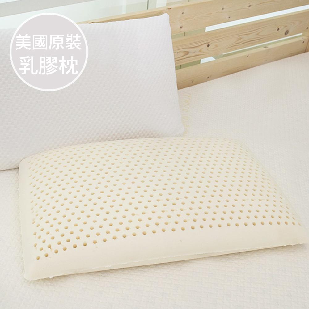 澳洲Simple Living 加大型美國天然透氣乳膠枕-一入(48x75cm)