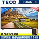 TECO東元 50吋 FHD 低藍光液晶顯示器+視訊盒 TL50A6TRE