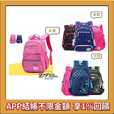 【時時樂限定】DF 童趣館 -舒適大容量兒童書包後背包三款任選