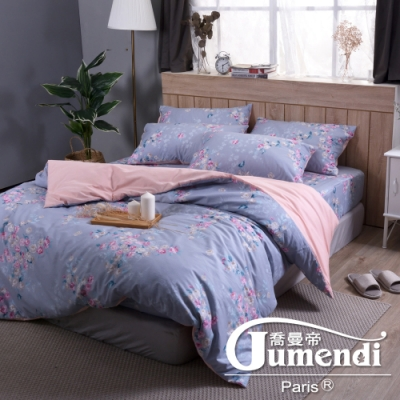 Jumendi喬曼帝 200織精梳棉-加大全鋪棉被套床包組-燦爛花季
