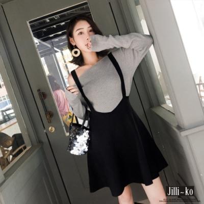 JILLI-KO 不收邊針織吊帶裙- 黑色