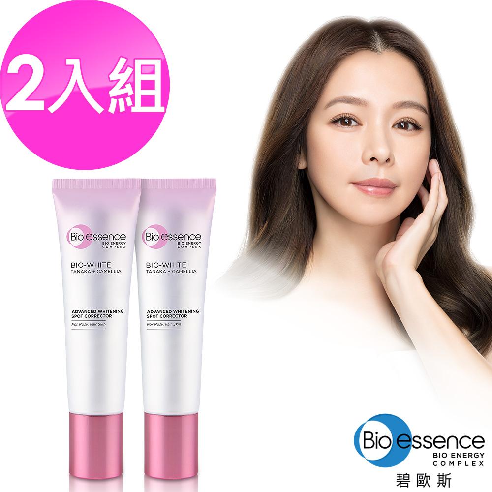 Bio-essence 碧歐斯 BIO超能煥白高效淡斑霜25g(2入組)