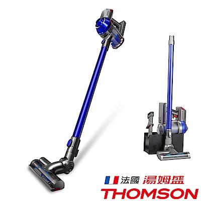 THOMSON 手持無線吸塵器 SA-V03D
