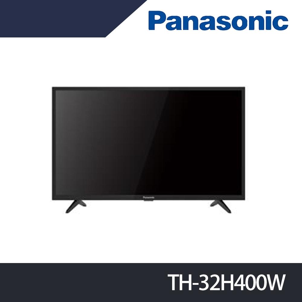 Panasonic國際牌 32吋 HD液晶顯示器+視訊盒 TH-32H400W