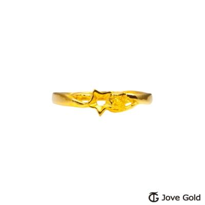 Jove Gold 漾金飾 夢幻之星黃金戒指