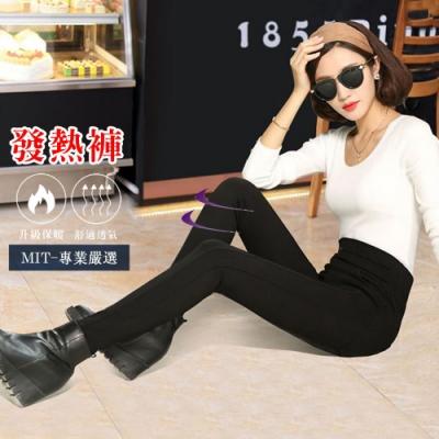 2F韓衣-修身款發熱刷毛彈力舒適保暖褲-黑(M-2XL)-秒