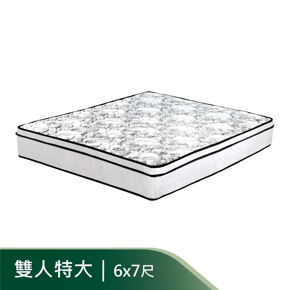 AS-克萊德6x7尺舒柔乳膠三線獨立筒床墊