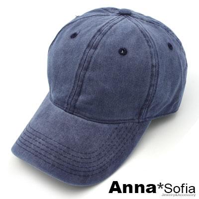 AnnaSofia 圓頂暈染單色水洗 純棉棒球帽老帽(洗白藍系)