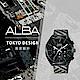 ALBA 雅柏 限量東京街頭計時手錶(AT3H07X1/VD53-X374SD)-42mm product thumbnail 1