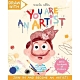 Draw With:You Are An Artist! 你是大藝術家貼紙著色活動本 product thumbnail 1