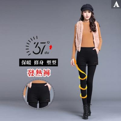 2F韓衣-名模修身款發熱刷毛彈力舒適保暖褲(M-2XL)