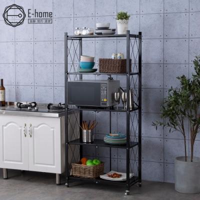 E-home Felix菲利克斯金屬五層折疊收納架-兩色可選