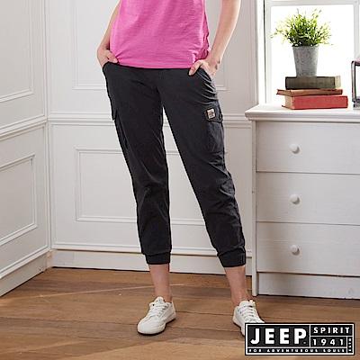JEEP 女裝 簡約休閒素面縮口長褲-鐵灰
