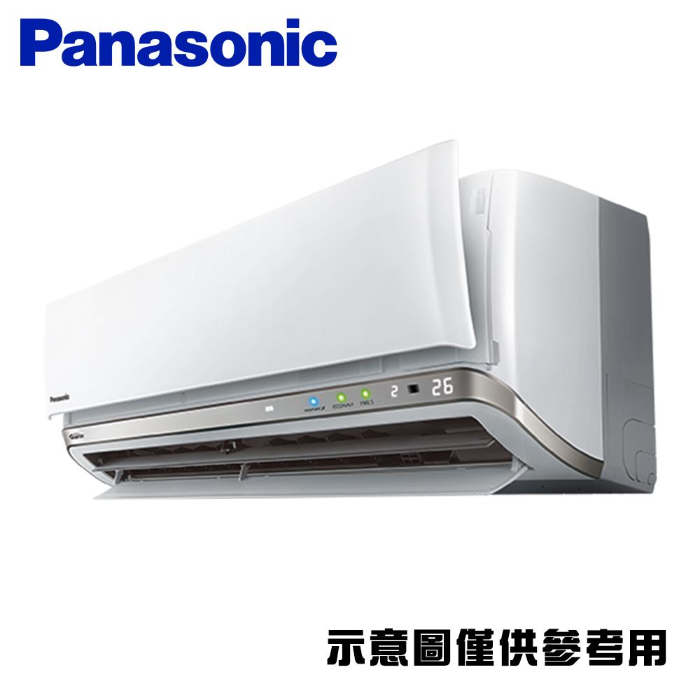 Panasonic國際 13-15坪變頻冷專分離式冷氣 CU-RX90GCA2/CS-RX90GA2