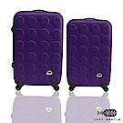 Just Beetle 積木系列經典兩件組24吋+20吋輕硬殼旅行箱行李箱-葡萄紫