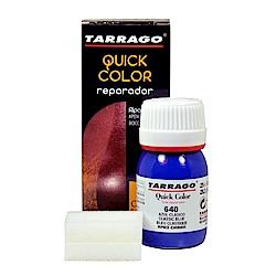 【TARRAGO塔洛革】皮革快速修補染劑(藍色系列)